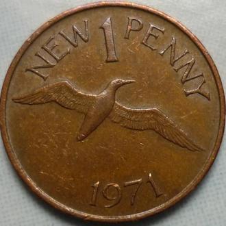 Гернси 1 нью пенни 1971 фауна