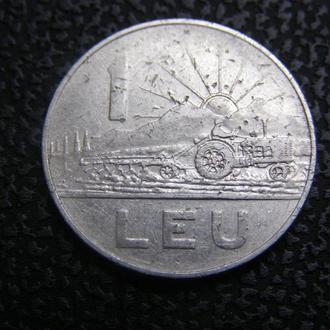 1 лей 1966 Румыния.