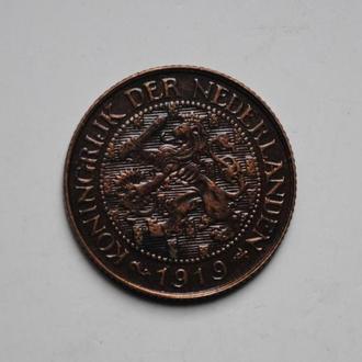 Нидерланды 1 цент 1919 г., РЕДКИЙ ГОД + СОСТОЯНИЕ