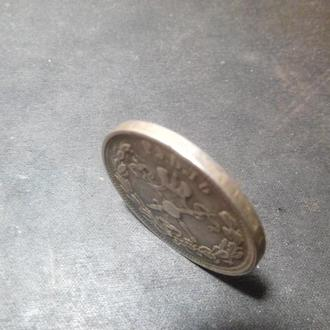 1 рубль копия