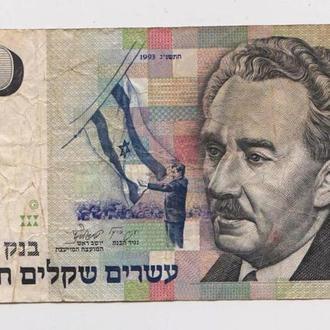 20 шекелей = 1993 г. = ИЗРАИЛЬ