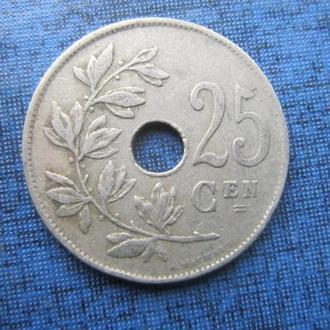 монета 25 сантимов Бельгия 1922