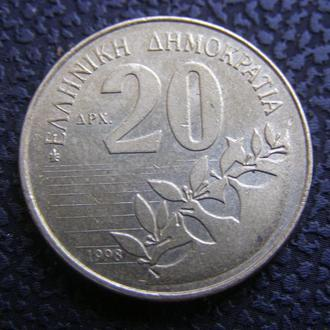 20 драхм 1998