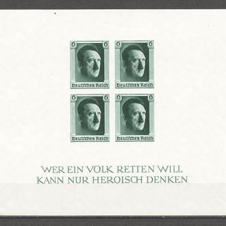 Рейх 1937 Гитлер без зубцов MH