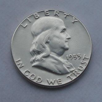 1953 г - пол доллара США,Франклин,Филадельфия,серебро,самый редкий