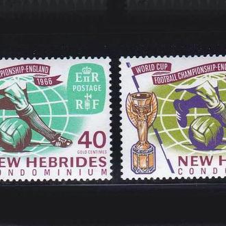 Футбол N.H. 1966 г  MNH -  ER