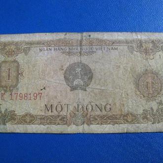 1 Донг Вьетнам 1976