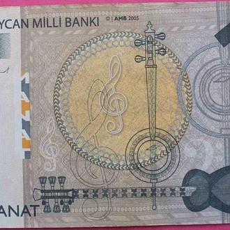 1 манат 2005 г. Азербайджан.
