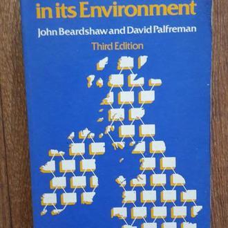 Beardshaw, Palfreman. Organization in Its Environment (организация и ее окружение - на англ.яз)