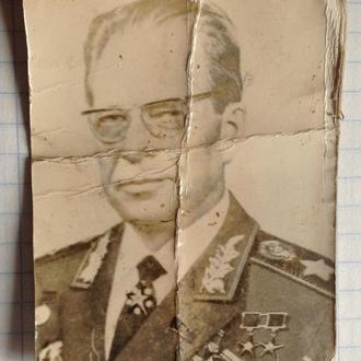 Фотография Дмитрий Устинов, маршал министр обороны СССР