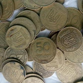 монеты  10, 25, 50коп 1992 года