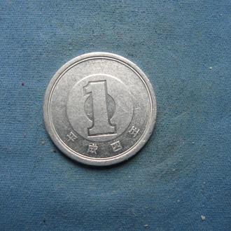 Япония 1 иена 1992 год