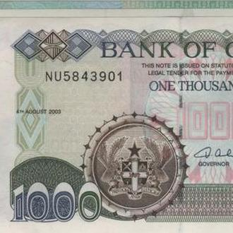 Гана набор 1000-2000-5000 2003-2006 гг. в UNC из пачки