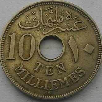 Египет 10 миллим 1917 год. В коллекцию !!!