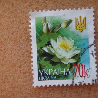 Марка почта Украина 2005 Біла латаття Белая кувшинка