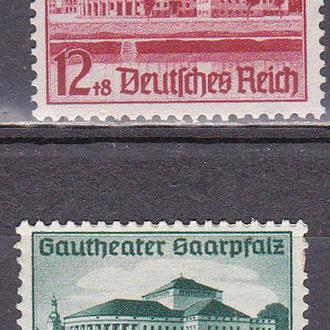 Рейх 1938 MH