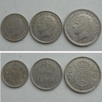 Три МОНЕТЫ = Одним лотом. Испания. 5 песет. 25 песет и 50 песет. 1975г / Период Король Хуан Карлос I