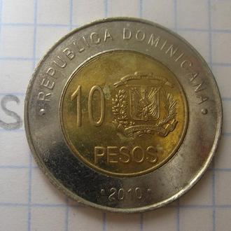 ДОМИНИКАНСКАЯ РЕСПУБЛИКА, 10 песо 2010 г. (БИМЕТАЛЛ).