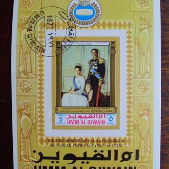 Умм-ель-Кувейн.1971г. Живопись. Президент Реза Пахлави. Почтовый блок.