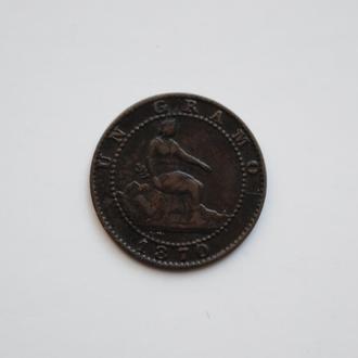 Испания 1 сентимо 1870 г., 'Временное правительство (1869-1874)'