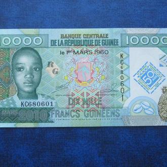 банкнота 10000 франков Гвинея 2010 юбилейка UNC пресс