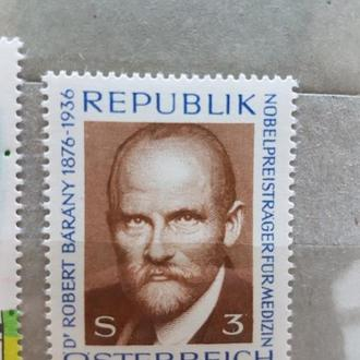 Австрия 1976 Роберт Барани нобель лауреат медицина 1914**