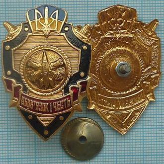 ВС Украины. Зенитно-ракетные войска. ЗСУ.