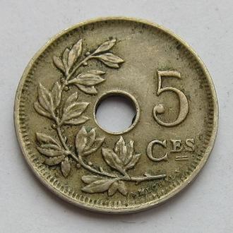 Бельгия 5 сентим 1925 (KM#66) (BELGIQUE)