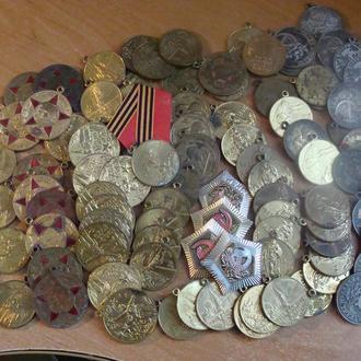 медали СССР разные 100 штук  одним лотом