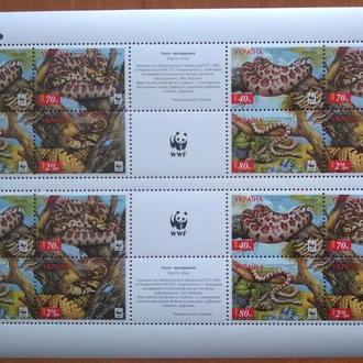 2002 МЛ Полоз леопардовий Фауна WWF **