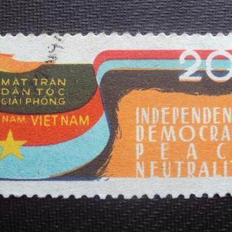 Вьетнам 1962г.гаш.