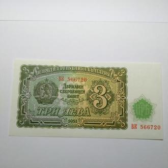 3 лева, 1951, Болгария, Пресс, unc