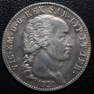 5 лир копия 1821 Италия Сардиния Король Виктор Эммануил I