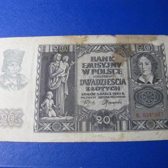 20 Злотих Польща 20 Злотых Польша 1940