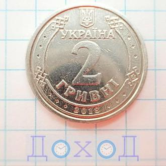 Монета Украина Україна 2 гривны гривні 2018 Ярослав Мудрый Мудрий №3