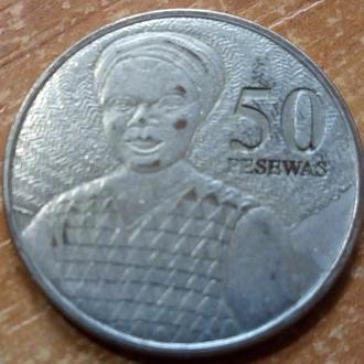 Гана 50 песевас 2007