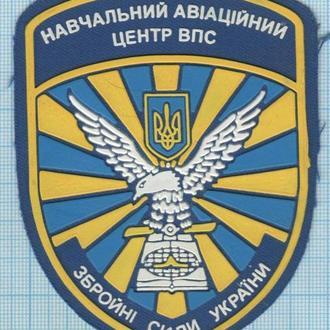 Шеврон Нашивка ВВС Украины. Авиация. Васильков. Учебный центр. ВПС.