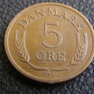 5 эре Дания 1966