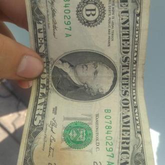 10 $ 1993 года