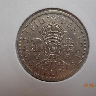 Великобритания 2 шиллинга 1951 George VI состояние редкая