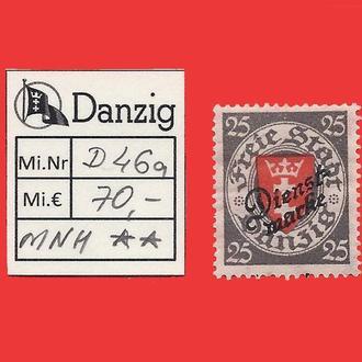 ✠ DANZIG Mi. D46a Є70,- MNH 1924 ✠ Schüler BPP ✠Данциг ✠Гданьск ✠ Надпечатка ✠ Служебная ✠