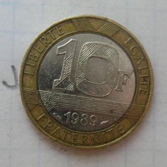 ФРАНЦИЯ. 10 франков 1989 г.