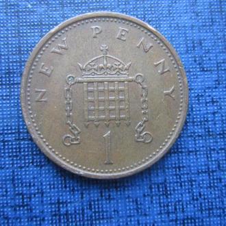 монета 1 пенни Великобритания 1974