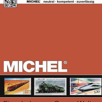 Michel 2015 - Железные дороги - *.pdf
