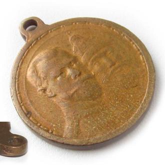 Медаль 300 лет дому Романовых 1913 год.
