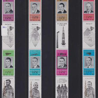 Космос  Рас аль Хайма   1967 г MNH -