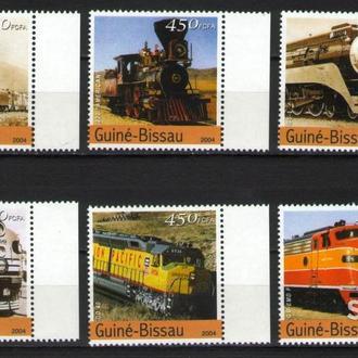 Гвинея Бисау 2004 ** ЖД Транспорт Поезда Локомотивы МЛ MNH
