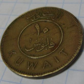 Кувейт 10 филсов