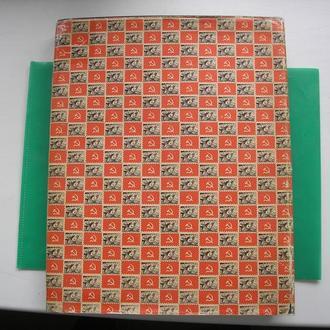 Альбом для марок 295х240 мм 10 листов!  8полосок.