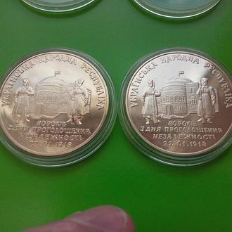 AdS_021.2 Проголошення незалежності УНР, 80 років (покращена - фото справа) 1998